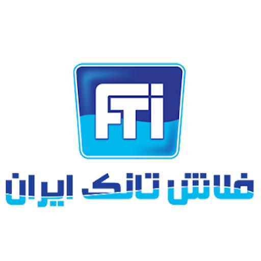 شرکت لوازم ساختمانی بهداشتی فلاش تانک ایران