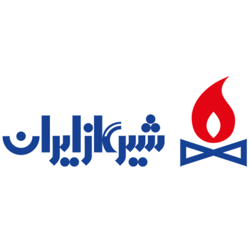 شرکت شیرگاز ایران